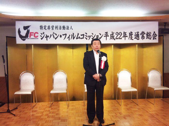 JFC全国総会1