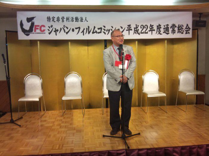 JFC全国総会2