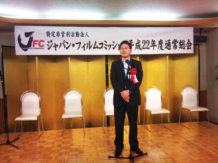 JFC全国総会3